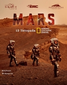 Mars - Polish Movie Poster (xs thumbnail)