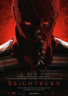 Brightburn - German Movie Poster (xs thumbnail)