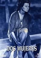 La ciociara - Spanish DVD cover (xs thumbnail)
