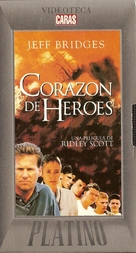 White Squall - Argentinian VHS movie cover (xs thumbnail)