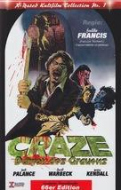 Craze - German Movie Cover (xs thumbnail)