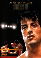 Rocky II - Italian DVD cover (xs thumbnail)
