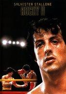 Rocky II - Italian DVD movie cover (xs thumbnail)