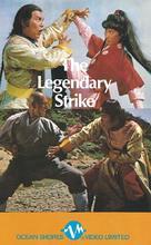 Lang tzu yi chao - Movie Cover (xs thumbnail)