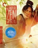 Xia nü - Blu-Ray movie cover (xs thumbnail)