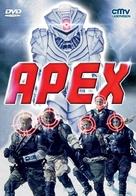 A.P.E.X. - German DVD cover (xs thumbnail)