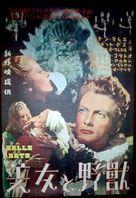 La belle et la bête - Japanese Movie Poster (xs thumbnail)