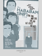 Hababam sinifi - Turkish Movie Poster (xs thumbnail)