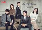 """Dokkaebi"" - South Korean Movie Poster (xs thumbnail)"