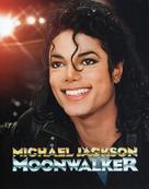 Moonwalker - Japanese Movie Cover (xs thumbnail)