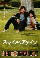 Playing for Keeps - Japanese Movie Poster (xs thumbnail)
