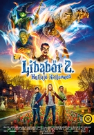 Goosebumps 2: Haunted Halloween - Hungarian Movie Poster (xs thumbnail)