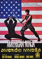 American Ninja - Yugoslav Movie Poster (xs thumbnail)