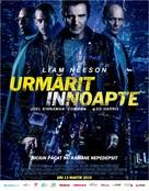 Run All Night - Romanian Movie Poster (xs thumbnail)