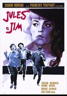 Jules Et Jim - Movie Poster (xs thumbnail)