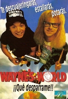 Wayne's World - Spanish poster (xs thumbnail)