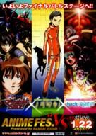 .hack//Quantum - Japanese Combo poster (xs thumbnail)