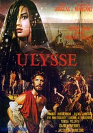 Ulisse - French Movie Poster (xs thumbnail)