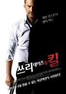 3 Days to Kill - South Korean Movie Poster (xs thumbnail)