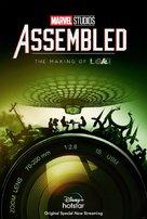 """Marvel Studios: Assembled"" - Malaysian Movie Poster (xs thumbnail)"