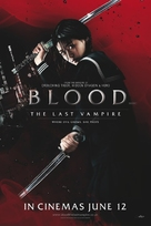 Blood: The Last Vampire - British Movie Poster (xs thumbnail)