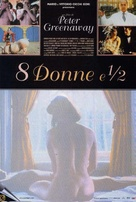 8 ½ Women - Italian Movie Poster (xs thumbnail)