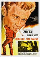 Rebel Without a Cause - Spanish Movie Poster (xs thumbnail)