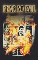 Fear No Evil - DVD cover (xs thumbnail)