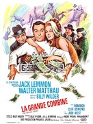 The Fortune Cookie - French Movie Poster (xs thumbnail)