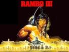 Rambo III - British poster (xs thumbnail)