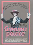 Greaser's Palace - Movie Poster (xs thumbnail)