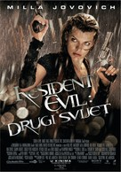 Resident Evil: Afterlife - Croatian Movie Poster (xs thumbnail)