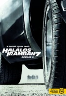 Furious 7 - Hungarian Movie Poster (xs thumbnail)