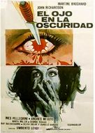 Gatti rossi in un labirinto di vetro - Spanish Movie Poster (xs thumbnail)