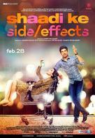 Shaadi Ke Side Effects - Indian Movie Poster (xs thumbnail)