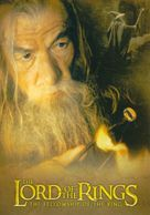 The Lord of the Rings: The Fellowship of the Ring - Movie Poster (xs thumbnail)