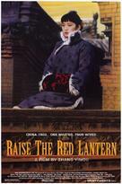 Da hong deng long gao gao gua - Movie Poster (xs thumbnail)