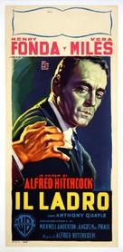 The Wrong Man - Italian Movie Poster (xs thumbnail)