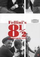 8½ - Dutch Movie Poster (xs thumbnail)