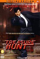 Hua qi Shao Lin - DVD cover (xs thumbnail)