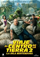 Journey 2: The Mysterious Island - Chilean DVD movie cover (xs thumbnail)