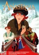 Anastasia - Australian DVD cover (xs thumbnail)