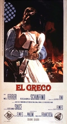 El Greco - Italian Movie Poster (xs thumbnail)