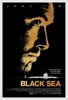 Black Sea - Movie Poster (xs thumbnail)