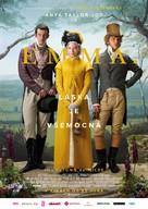 Emma. - Slovak Movie Poster (xs thumbnail)