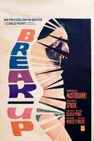 L'uomo dei cinque palloni - Belgian Movie Poster (xs thumbnail)
