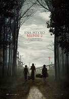 A Quiet Place: Part II - Greek Movie Poster (xs thumbnail)