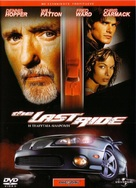 The Last Ride - Greek DVD cover (xs thumbnail)