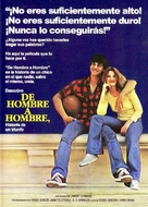 One on One - Spanish DVD cover (xs thumbnail)