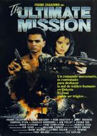 Missione finale - Spanish Movie Poster (xs thumbnail)